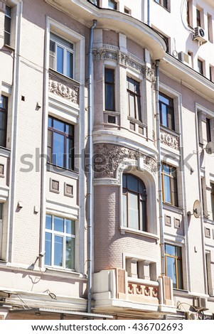 MOSCOW, RUSSIA, on May 31, 2016. Typical architectural details of a facade of the building in historical part of the city