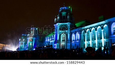 "Moscow, Russia, palace of queen Ekaterina Second Great in Tsaritsino at night illuminated for festival ""Circle of light""."