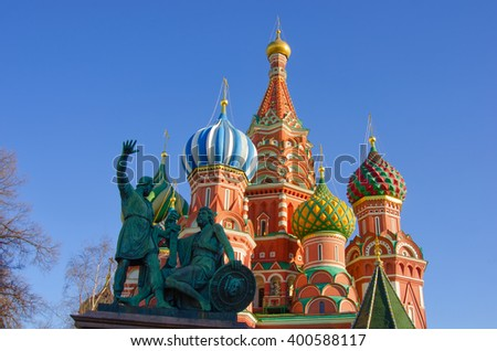 Moscow,Russia,Red square,St. Basil's Cathedral