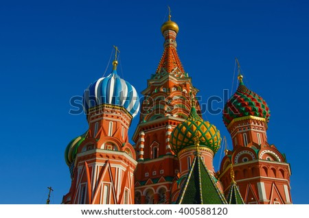 Moscow,Russia,Red square, St. Basil's Cathedral