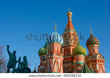 Moscow,Russia,Red square, St. Basil's Cathedral and monument to Minin and Pozharsky