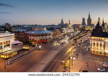 MOSCOW, RUSSIA - SEP 16, 2014: Theatre - Concert Hall of the Central House of Culture of Railwaymen on Three Station Square in the city center  - stock photo