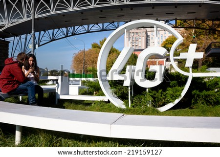 MOSCOW, RUSSIA - SEP 20:View of 4G+ LTE wireless public hotspot in center of Moscow on 20 of september 2014. Russian mobile providers launched fourth generation LTE wireless Internet service in Moscow