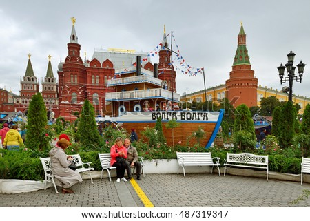 MOSCOW, RUSSIA - SEPT 18, 2016: Tourists rest at Manege  Square in autumn