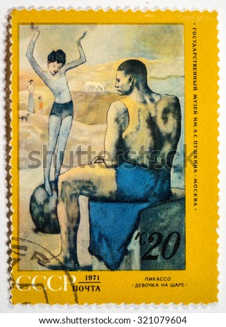 Moscow, Russia - September 27, 2015: A postage stamp printed in the USSR shows Girl on the Ball by Picasso, circa 1971 - stock photo