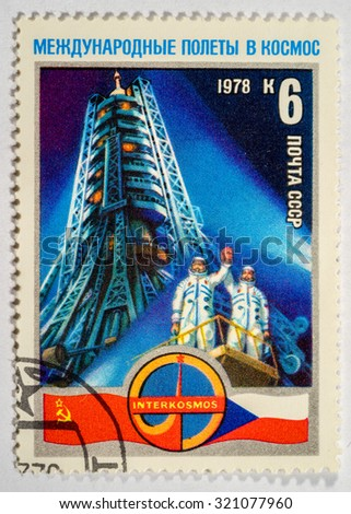 "Moscow, Russia - September 27, 2015: A Postage Stamp Shows the series of images printed in USSR ""International Flights in the Space"", circa 1978 - stock photo"
