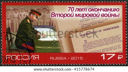 MOSCOW, RUSSIA - SEPTEMBER 02, 2015: A stamp printed in Russia depicts Lieutenant-General Kuzma Derevyanko, The 70th Anniversary of the End of World War II - stock photo