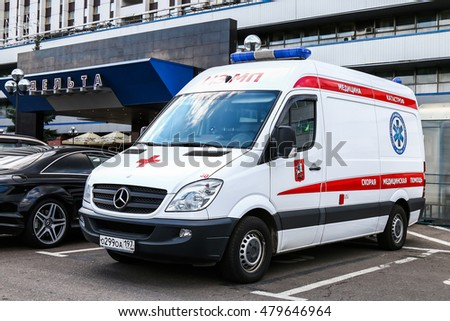 MOSCOW, RUSSIA - SEPTEMBER 2, 2016: Ambulance car Mercedes-Benz Sprinter in the city street.