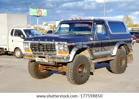 MOSCOW, RUSSIA - SEPTEMBER 29, 2012: Blue Ford Bronco Ranger vintage showcar at the city street. - stock photo