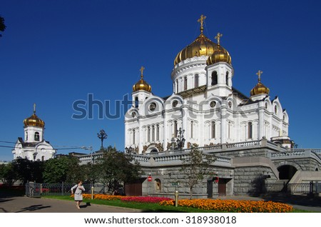 MOSCOW, RUSSIA - September 21, 2015: Cathedral of Christ the Saviour