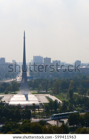 Moscow, Russia, September 14, 2009: City landscape from a bird's eye view. Sculpture of a rocket.