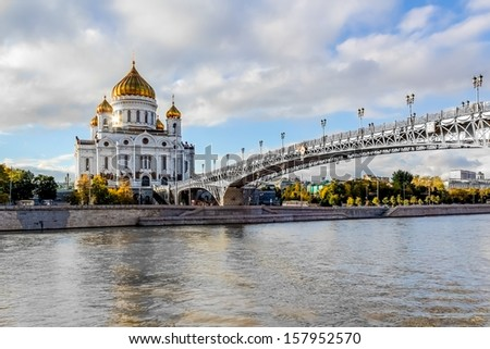 Moscow, Russia - September 25 : Embankment of the Moskva River.Christ the Saviour Cathedral and Patriarshy bridge  on a sunny autumn day on a background of the blue sky.