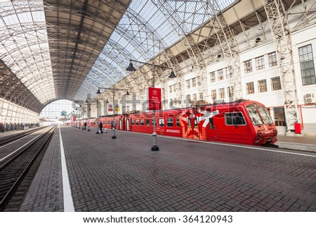 MOSCOW, RUSSIA - SEPTEMBER 15, 2015: Kiyevsky railway terminal also known as Moscow Kiyevskaya railway station is one of the nine railway terminals of Moscow, Russia.