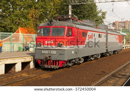 MOSCOW,RUSSIA - SEPTEMBER 15, 2012: Modern Russian Cargo train at the station