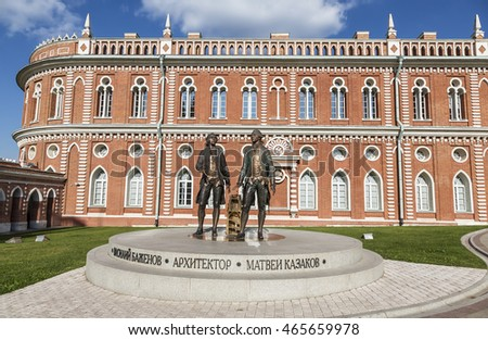 MOSCOW, RUSSIA - SEPTEMBER 16, 2015: Monument to Bazhenov and Kazakov, architects of Tsaritsyno
