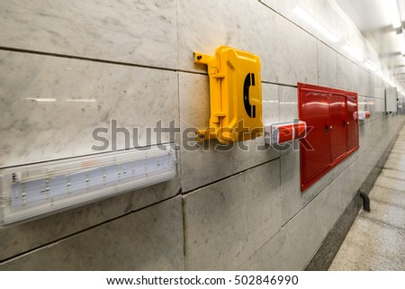 MOSCOW, RUSSIA - SEPTEMBER 11, 2016: Moscow Central Circle Line (Moscow Ring Railway). Emergency signs and emergency telephone at the railway station. Opened to passengers on 10 September 2016