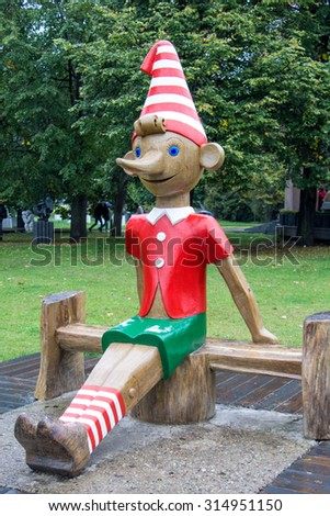 MOSCOW, RUSSIA - 06 SEPTEMBER, 2015: Moscow City Day, Russian Pinocchio - Buratino. - stock photo