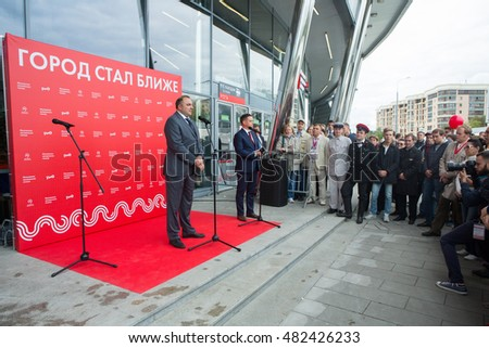 MOSCOW, RUSSIA - SEPTEMBER 10, 2016: Moscow Metro head Dmitry Pegov at ceremony of the public launch of the Moscow Central Ring (MTsK), a 54 km railway encircling central Moscow.