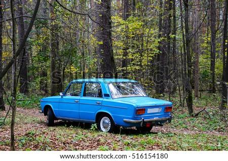 Attrayant MOSCOW, RUSSIA   SEPTEMBER 14, 2015: Old Soviet Car VAZ 2103 Zhiguli