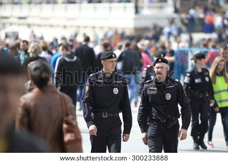 Moscow, RUSSIA - SEPTEMBER 10: police at work in the city on SEPTEMBER  10, 2014, in Moscow, Russia