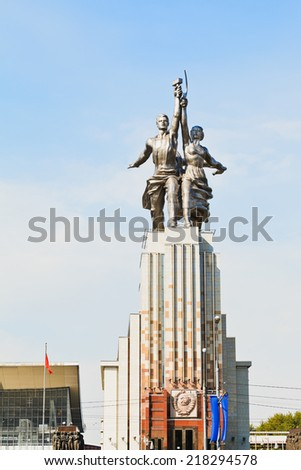 MOSCOW, RUSSIA - SEPTEMBER 13, 2014: Rabochiy i Kolkhoznitsa (Worker and Kolkhoz Woman) statue in Moscow. The sculpture was made from steel by Vera Mukhina for the 1937 World's Fair in Paris - stock photo