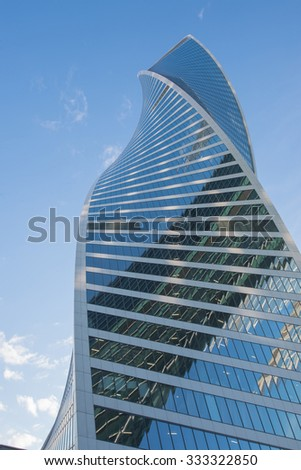 MOSCOW. RUSSIA - SEPTEMBER 2, 2015: Skyscrapers of Moscow city business center closeup. Moscow, Russia