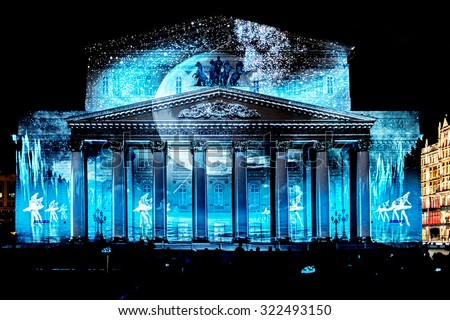 Moscow, Russia - September 29, 2015: State Academic Bolshoi Theatre Opera and Ballet illuminated for free open air international festival Circle of light. - stock photo
