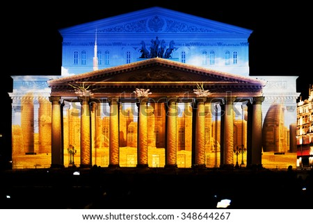 Moscow, Russia - September 29, 2015: State Academic Bolshoi Theatre Opera and Ballet illuminated for free open air international festival Circle of light.