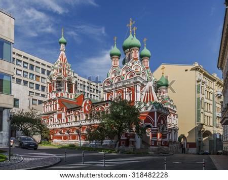 Moscow, Russia - September 19, 2015: the Holy Trinity Church in nikitniki. - stock photo