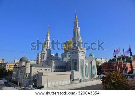MOSCOW, RUSSIA - SEPTEMBER 26, 2015: The largest and highest in Europe Muslim mosque - stock photo