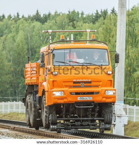 Moscow, Russia - September 3, 2015: Vehicle for the railway repairers approaches to the station.