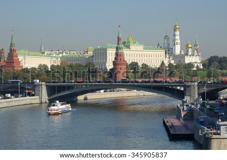 Moscow, Russia - September 25, 2015: View of the Kremlin and Big Stone bridge