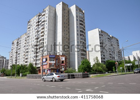 MOSCOW, RUSSIA 05.28.2015 . Zelenograd - Administrative District of Moscow