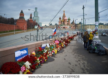 Moscow, Russian Federation - APRIL 2, 2015: Flowers at Bolshoy Moskvoretsky Bridge in Moscow where opposition politician Boris Nemtsov was killed on February 27, 2015