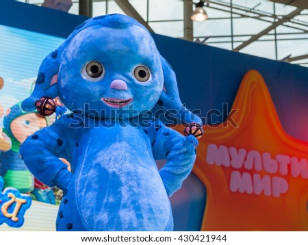 MOSCOW, RUSSIAN FEDERATION - JUNE 2: Performance of artist dressed as hero of animation film at festival MultiMir. JUNE 2, 2016, Exhibition of Economic Achievements (VDNH), Pav. 75, Moscow, Russia.