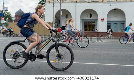 MOSCOW, RUSSIAN FEDERATION - MAY 29: Members of the Moscow parade of cyclists traveling along the Garden Ring (Sadovoe Koltso). May 29, 2016, Zatsepskiy Val street, Moscow, Russia.