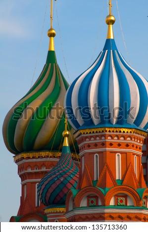 Moscow Saint Basils Cathedral kupola - stock photo