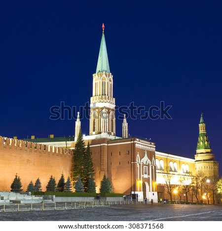 Moscow, Saint Nicolas tower of Moscow Kremlin at night. - stock photo