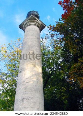 MOSCOW - SEPTEMBER 13, 2014: A pillar in Kuskovo park in Moscow. A popular touristic landmark and place for walking.