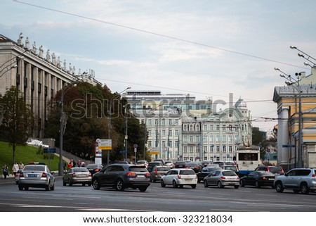 MOSCOW September 22: Cars on Mohovaya street on 22 September 2015 in Moscow in Russia - stock photo