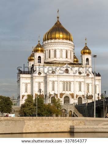 MOSCOW September 22:  Cathedral of Christ the Saviour on 22 September 2015 in Moscow in Russia