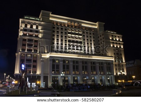 MOSCOW - SEPTEMBER 12, 2016: Famous, international Four Seasons Hotel near Red square at night.