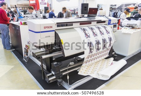 MOSCOW-SEPTEMBER 29, 2016: Large format printers Japanese company EPSON at the International Trade Fair REKLAMA