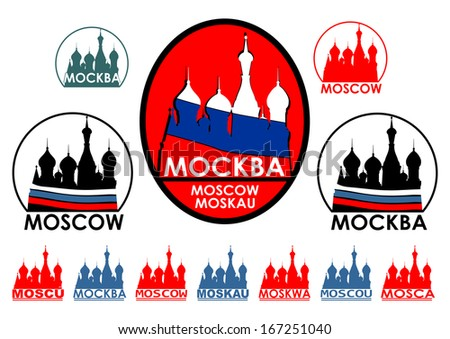 Moscow. Set of tourist stamps in different languages on a white background. Raster - stock photo