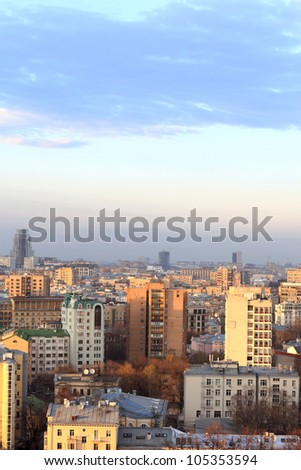 Moscow skyline. It is the capital and the most populous federal subject of Russia
