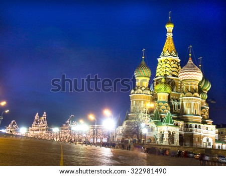 Moscow, St. Basils Intercession cathedral and building of GUM (State Universal Department Store) on Red square at night. - stock photo