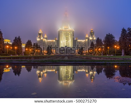 Moscow State University at night with low clouds