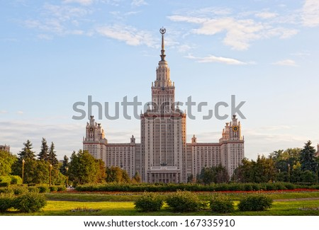 Moscow State University building in Moscow in sunny  day - stock photo