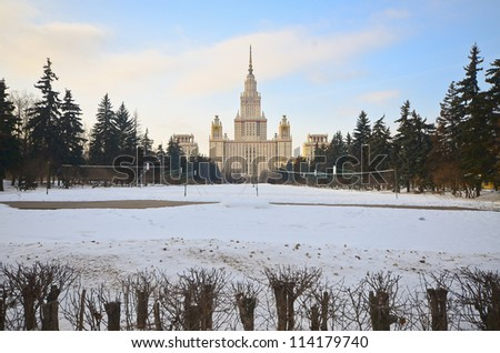 Moscow State University in the winter. - stock photo