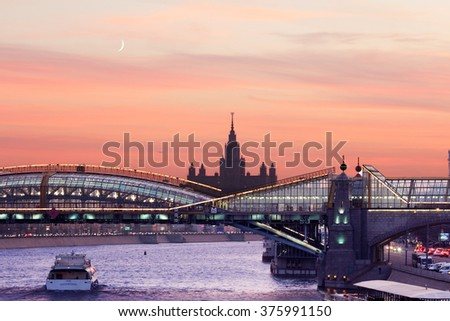 Moscow. The bridge at sunset.